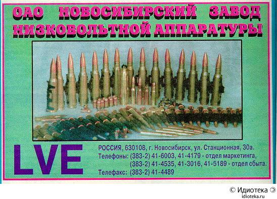 http://www.artlebedev.ru/kovodstvo/idioteka/i/7dd0849e25432b71.jpg