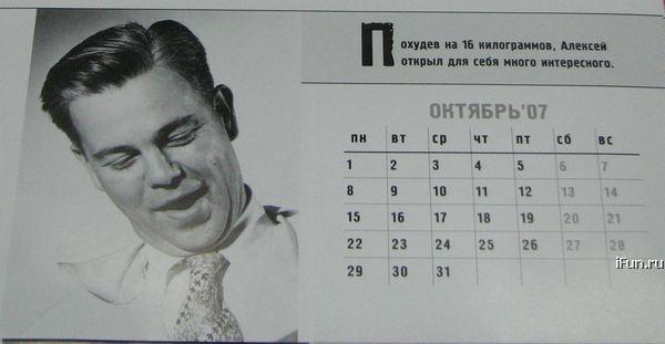 http://images.ifun.ru/w/wyY14Hkavh.jpg
