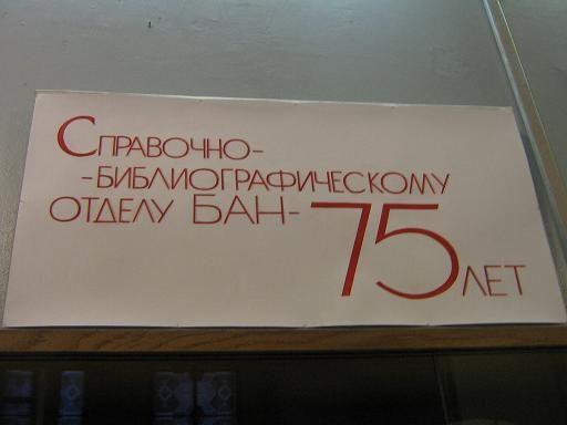 http://ru.fishki.net/picsu/podb110_57.jpg