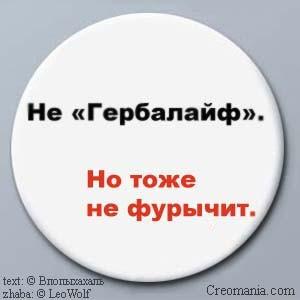 http://creomania.com/forum/uploads/leowolf/z009.jpg