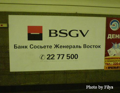 http://djbocha.com.ru/back/sosyete.jpg