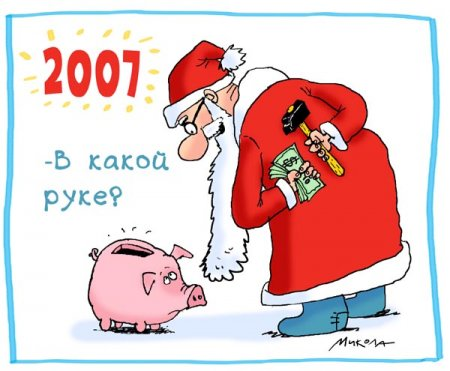 http://www.lionblog.net.ru/uploads/posts/thumbs/1167209742_zadachka2007.jpg