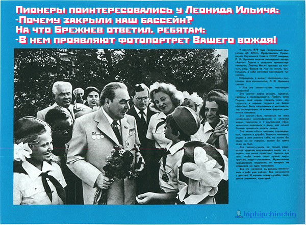 http://motored.ru/album/brejnev.jpg
