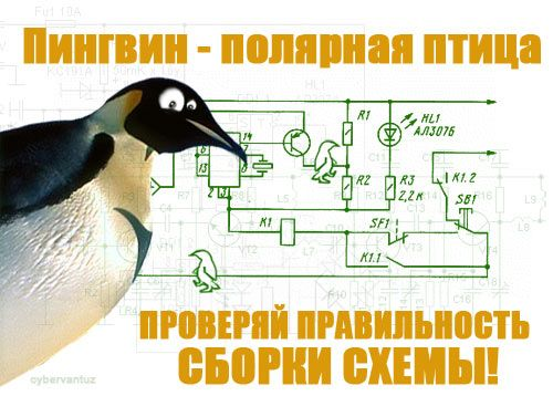 http://ua.fishki.net/picsw/podb129_42.jpg