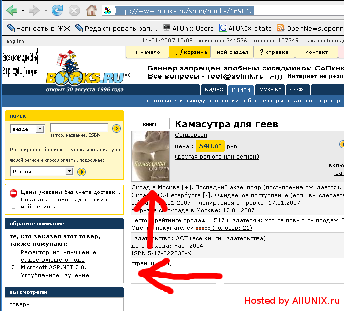 http://djbocha.com.ru/back/kamas.png
