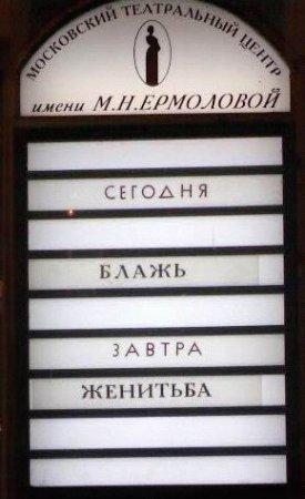 http://www.lionblog.net.ru/uploads/posts/thumbs/1168939973_jjj.jpg