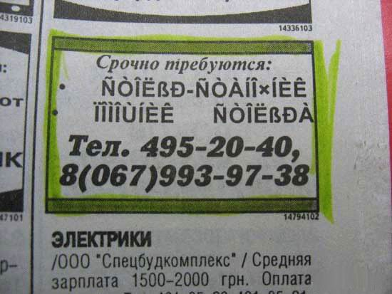 http://img.blogonline.ru/bl/posts/67/1169200567_19_podborka_129.jpg