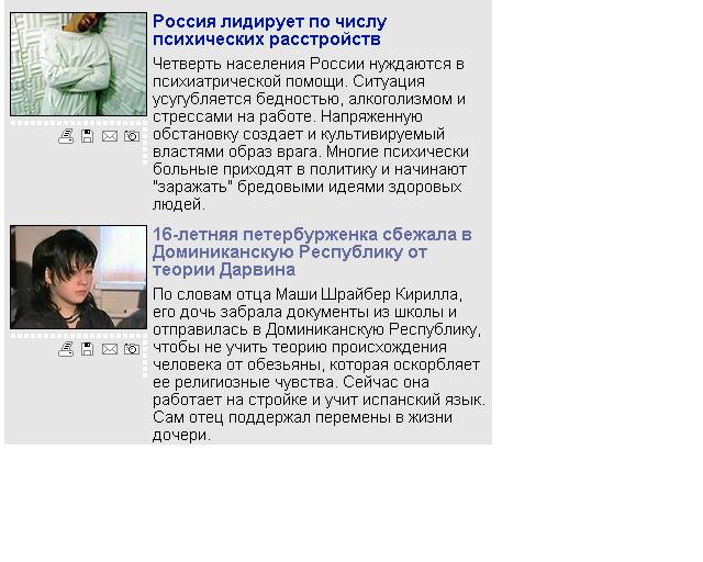 http://www.ljplus.ru/img3/s/h/shamansky/SHrajber.JPG