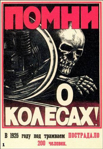 http://www.1nax.ru/media/2007/02/05/plakat/image.jpg