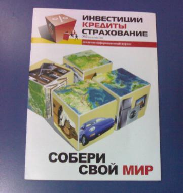 http://djbocha.com.ru/back/mir.jpg