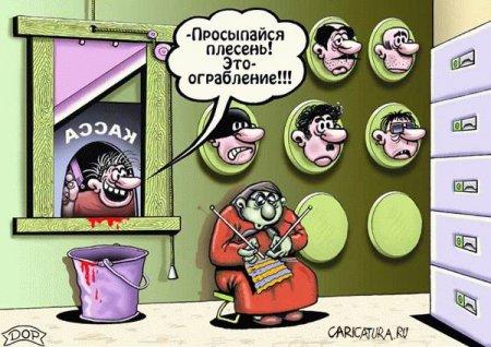 http://www.lionblog.net.ru/uploads/posts/thumbs/1174482151_podborka_17.jpg