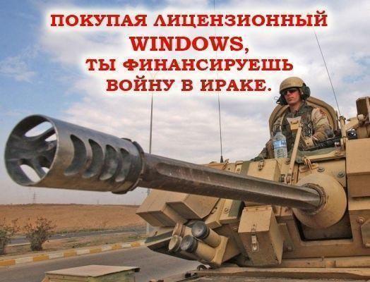 http://photofile.ru/photo/fishki_net/2558918/47942395.jpg