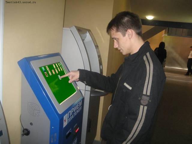 http://www.webpark.ru/uploads45/IMG_1968.jpg