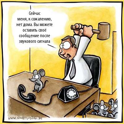 http://www.lionblog.net.ru/uploads/posts/1177060941_10563.jpg