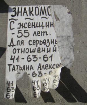 http://dump.iof.ru/people/astax/PICT0003.JPG