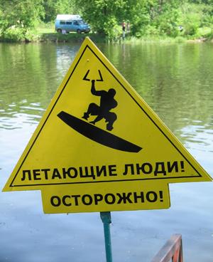 http://www.ljplus.ru/img3/t/a/tagiki/zna40k.jpg