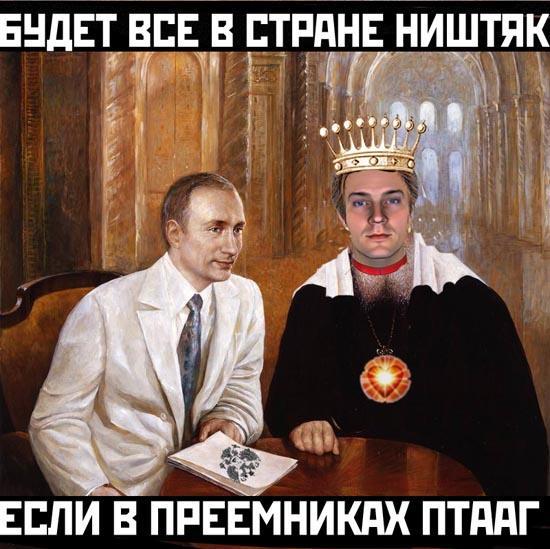 http://keep4u.ru/imgs/b/070530/4997916238bb9347e9.jpg