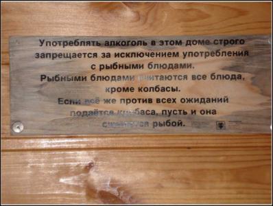 http://u.foto.radikal.ru/0706/0a/6fcb68d2a6d9.jpg