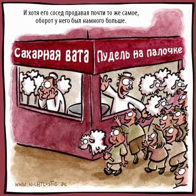 http://www.lionblog.net.ru/uploads/posts/1182164994_2.jpg