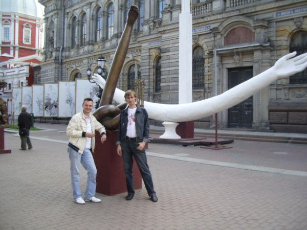 http://www.ljplus.ru/img3/j/o/joffa/Norkotegi.jpg