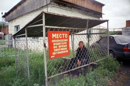 http://www.lionblog.net.ru/uploads/posts/thumbs/1185954245_17912b.jpg