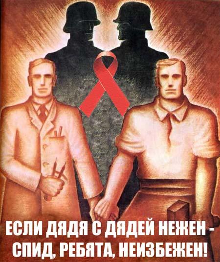 http://www.ljplus.ru/img3/n/a/naher_eto_vse/naher_plakat_44.jpg