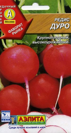 http://www.ailita.ru/images/stuffs/big/redis-duro.jpg