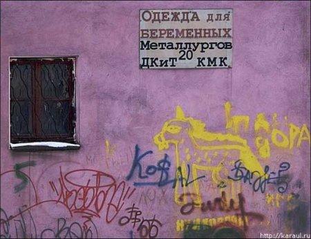 http://www.lionblog.net.ru/uploads/posts/thumbs/1187148718_odejdadbmetall.jpg