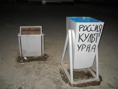 http://www.lionblog.net.ru/uploads/posts/thumbs/1187850916_urna.jpg