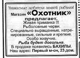 http://dl.ziza.ru/other/092007/14/other/gazeti/05_gazeti_21195.jpg