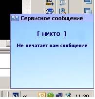 http://www.ljplus.ru/img3/j/o/joffa/Servis.jpg