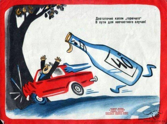 http://sobaka.com.ua/uploads/posts/1190321446_01_plakat_88085.jpg