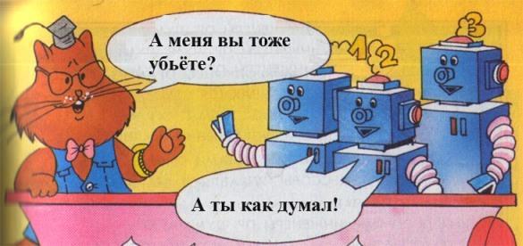 http://img3.nnm.ru/imagez/gallery/8/1/8/9/e/8189e86ea6703b4c664f5ce40dd5b61b_full.jpg