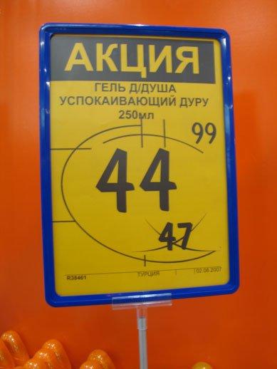 http://spletniki.ru/uploads/posts/1190394108_geldlyadusha.jpg
