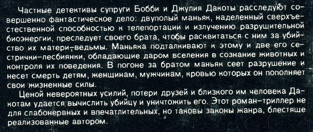 http://www.ljplus.ru/img3/b/r/branjiena/img005.jpg