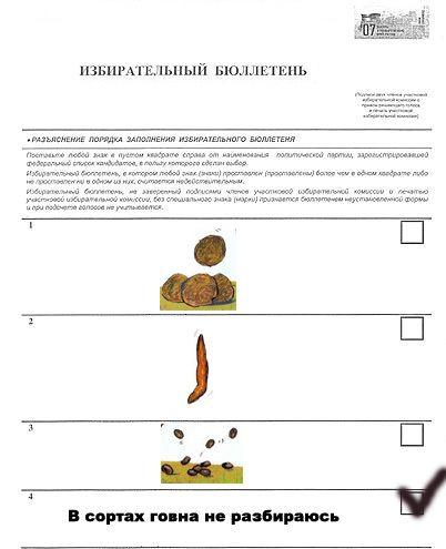 http://www.webpark.ru/uploads51/26_vs_1.jpg