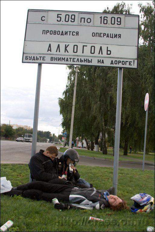 http://ru.trinixy.ru/pics2/20070926/podborka_158_07.jpg