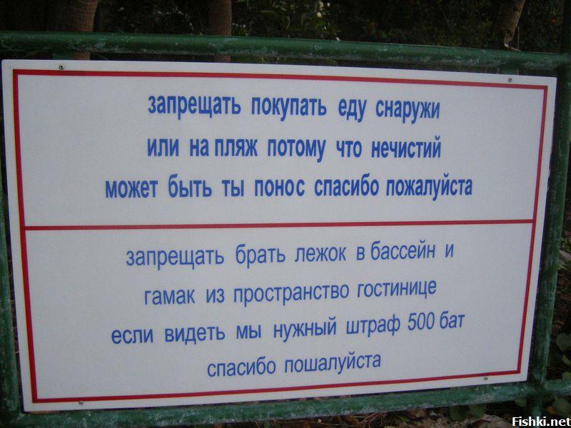 http://ru.fishki.net/picsw/102007/01/prislannoe/magic211.jpg