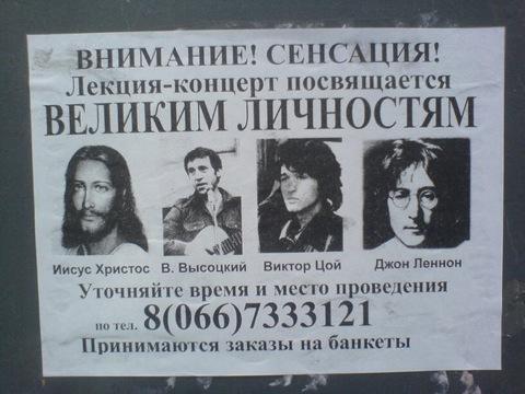 http://www.idiot.ru/images/0003d0hz.jpg