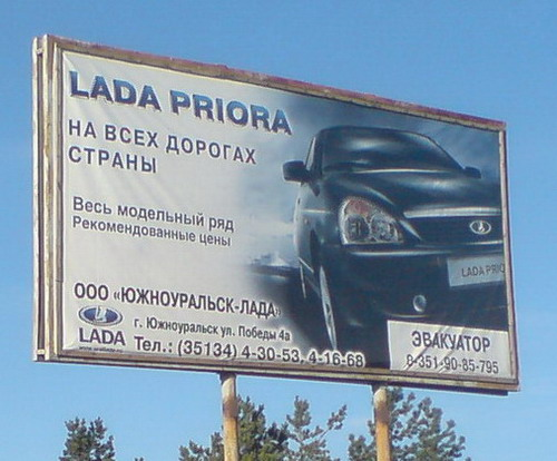 http://www.webpark.ru/uploads52/071005/05_vs_1.jpg