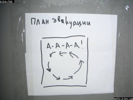 http://img.moto.kiev.ua/thumbcache/129784&forumthumb~general~1193394076559~1193598831762.JPG