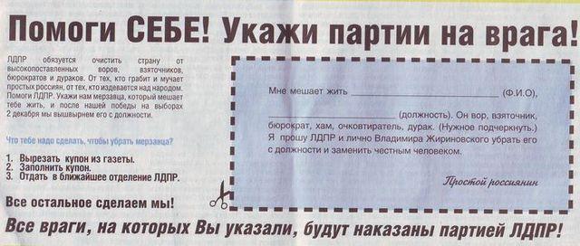 http://www.ljplus.ru/img4/a/_/a_xuili/_post-1194800722.jpg