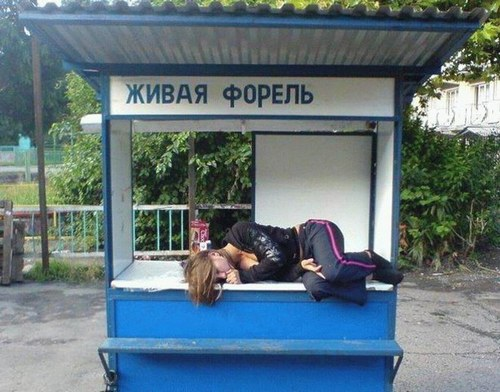 http://media.eblog.ru/112007/21/funpic6.jpg
