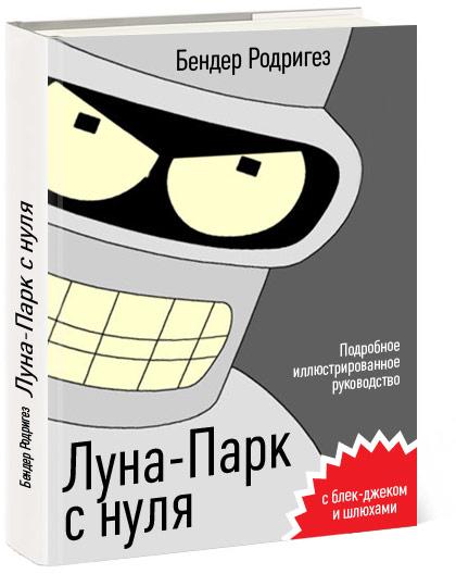 http://4x4.kazey.ru/LT-data/item_007/bpic_0000687.jpg