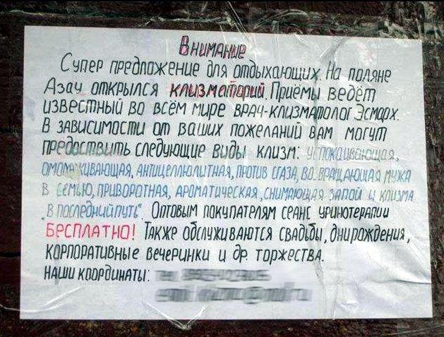http://img0.liveinternet.ru/images/attach/b/3/7/679/7679469_Izmeneniya_n0e_vstupyat_v_silu_d.jpg