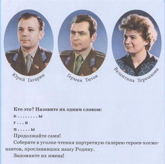 http://i015.radikal.ru/0711/09/a49083708773.jpg
