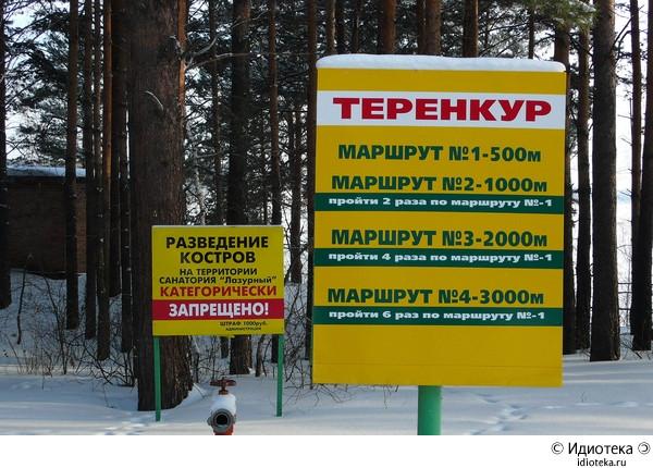 http://img.artlebedev.ru/kovodstvo/idioteka/i/35A637FC-0D81-4A8A-8BE8-E78D0CC96591.jpg