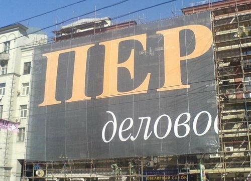 http://www.webpark.ru/uploads52/071228/job.jpg