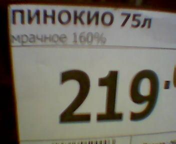 http://content.foto.mail.ru/bk/amok/634/i-647.jpg