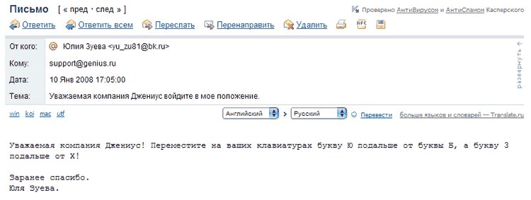 http://ru.fishki.net/picsw/012008/11/bonus2/mob.jpg